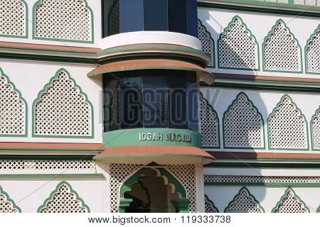 Mosque with a minaret of modern architecture for a fulfillment of Muslim sermons and Mohammedan prayers