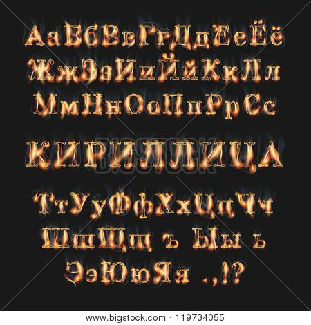 Fire burning cyrillic russian alphabet font set with smoke on black background