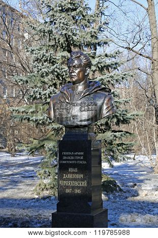 Monument To General Of The Army, Twice Hero Of The Soviet Union Ivan Chernyakhovsky In Moscow