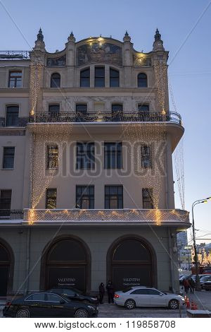 Moscow, Russia - January 17, 2015 Hotel Metropol with Christmas illumination