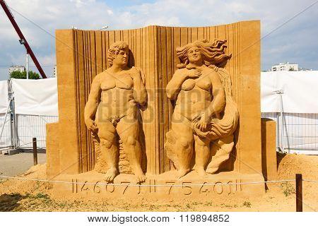 David And Venus. Mulvany Fergus Oliver, Ireland