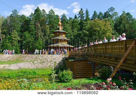 Holy Spring Of Saint Seraphim Of Sarov, Russia