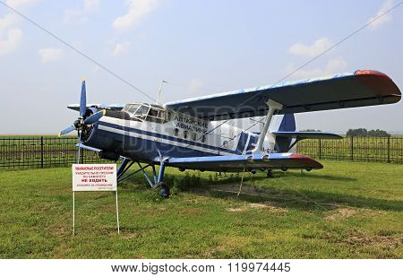 Antonov An-2 in Museum of Technology.