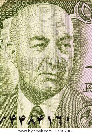 AFGHANISTAN - CIRCA 1977: Mohammed Daoud Khan (1909-1978) on 10 Afghanis 1977 Banknote from Afghanistan. President of Afghanistan during 1973-1978.