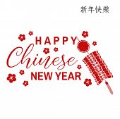Happy Chinese New Year Design In Retro Style. Chinese New Year Felicitation Classic Postcard With Re poster