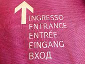 Doormat Carpet With Word Entrance In Different Languages. Museum Entrance. Entrance Sign. poster