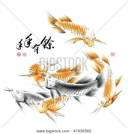 Chinese Dragon Fish Ink Painting. Translation: Abundant Harvest Year After Year