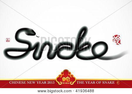 Snake Ink Painting, Chinese New Year 2013. Translation: Snake