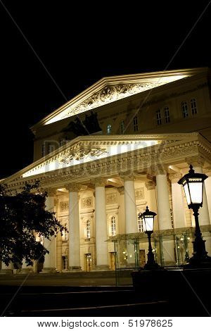 Bolshoi Theatre in Moscow at night