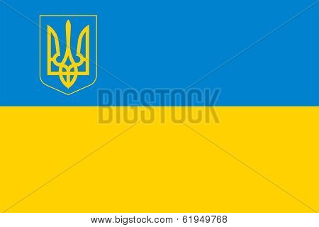 Flag Of Ukraine With Coat Of Arms (project 2).