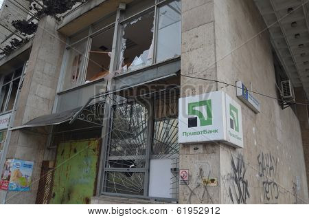 KIEV, UKRAINE -MAR 17, 2014  Downtown of Kiev Branch of Private-Bank after crush and robbery.  Riot in Kiev and Western Ukraine March 17, 2014 Kiev, Ukraine