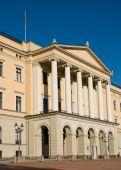 Постер, плакат: Королевский дворец в Осло Норвегия