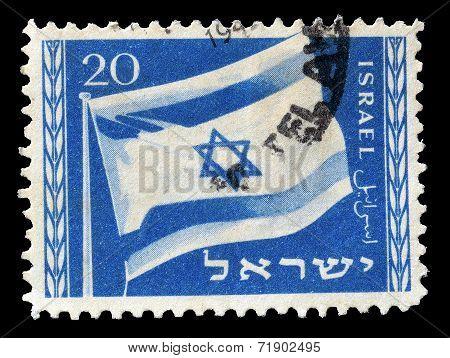 Israel stamp 1949