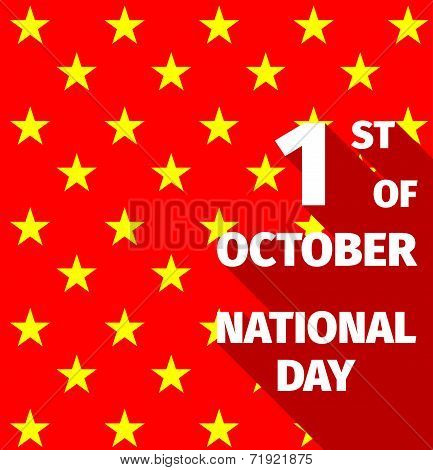 Chinese National Day Holiday Background