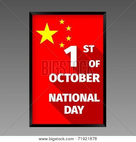 Chinese National Day Holiday Poster With Flag