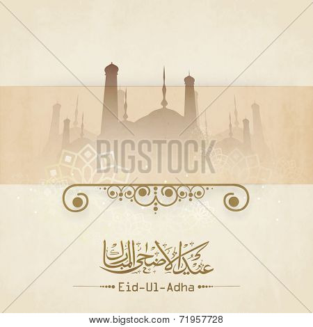 Arabic Islamic calligraphy of text Eid-Ul-Adha with mosque silhouette on beige background for Muslim community festival celebrations.