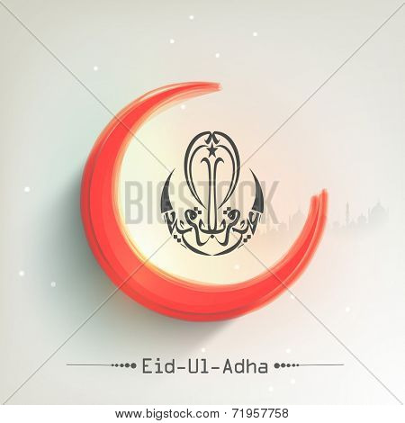 Arabic islamic calligraphy of text Eid-Ul-Adha with orange crescent moon on grey background for Muslim community festival celebrations.