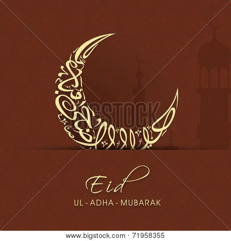 Arabic Islamic calligraphy of text Eid-Ul-Adha in moon shape on brown background for Muslim community festival celebrations.