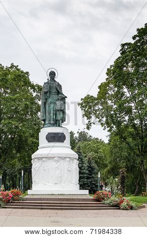 Monument To Princess Olga, Pskov
