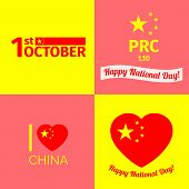 stock photo of parade  - National day China patriotic backgrounds - JPG