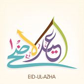picture of eid festival celebration  - Arabic islamic calligraphy of colorful text Eid - JPG