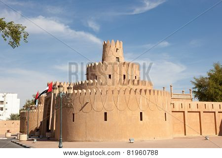 Palace Museum In Al Ain, UAE