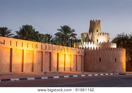 Al Ain Palace Illuminated At Night