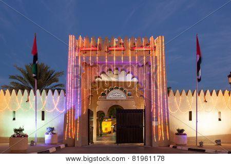 Al Ain Palace At Night, UAE