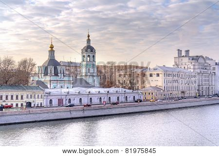 Moscow. Raushskaya Embankment