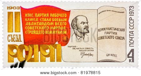 Stamp printed in the Soviet Union shows membership card of the C