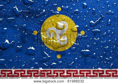 Ust-Orda Buryat Okrug