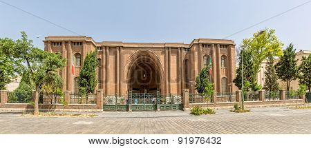 National Museum of Iran panorama