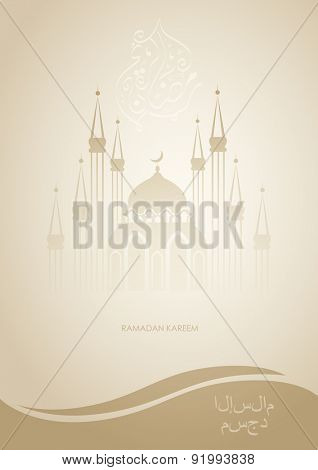 Illuminated arabic lantern on mosque silhouetted shiny brown background for holy month of muslim community Ramadan Kareem. desert wind