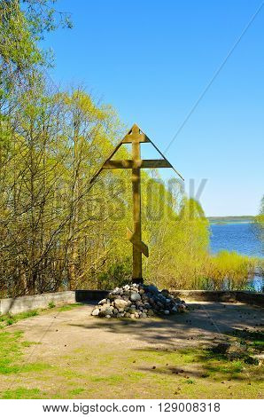 Worship cross near the Volkhov river in Peryn Chapel in Veliky Novgorod Russia. It is dedicated to baptism of inhabitants of Novgorod in the X century.