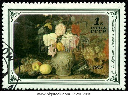 Vintage  Postage Stamp.  Hruckiy. Flowerses And Frukty.