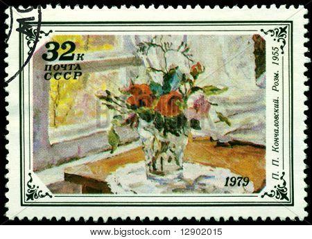Vintage  Postage Stamp.  Konchalovskiy. Roses.