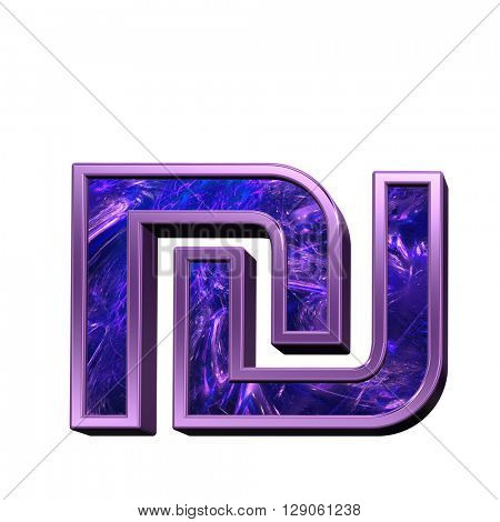 Sheqel sign case letter from blue-purple fractal alphabet set isolated over white. 3D illustration.