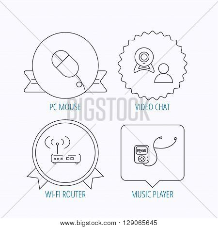 Wi-fi router, video chat and music player icons. PC mouse linear sign. Award medal, star label and speech bubble designs. Vector