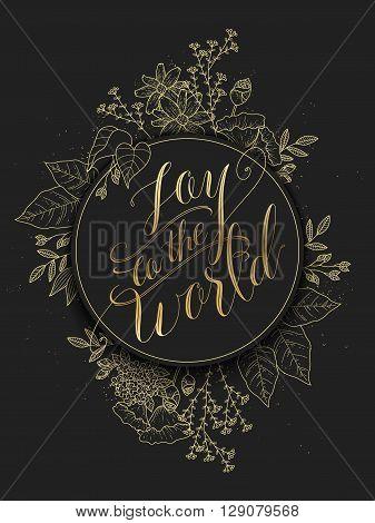 Joy To The World Calligraphy Design