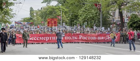 ROSTOV-ON-DON RUSSIA- MAY 09- The action