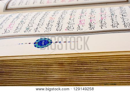The Holy Quran on a white background