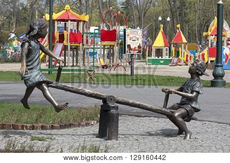 KHARKIV UKRAINE - APRIL 17 2016: The sculptural composition