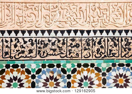 MARRAKECH MOROCCO - APR 29 2016: Wall detail in the Ben Youssef Medersa a former Islamic college.