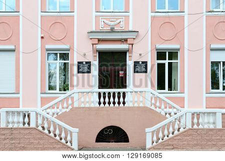 GOMEL BELARUS - MAY 1 2016: Entrance to the building of radio and television Center of television and radio company