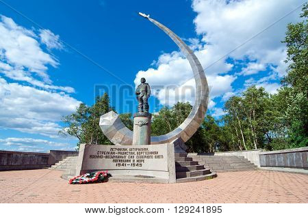 SAFONOVO, Russia - July 03 2013, Memorial Fame Severomorsk - aviators who died in the sea, Safonovo