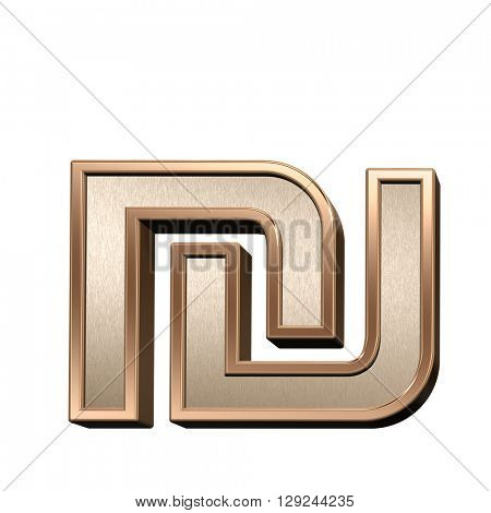 Sheqel sign from brushed copper with shiny frame alphabet set, isolated on white. 3D illustration.