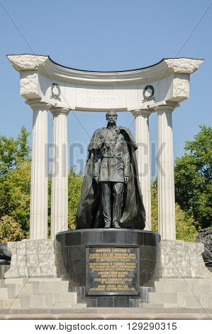 Moscow, Russia - August 11, 2015: Monument To Alexander Ii The Liberator, In The Cathedral Of Christ