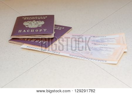 Volgograd, Russia - August 12, 2015: Passport Of The Citizen Of The Russian Federation And Train Tic