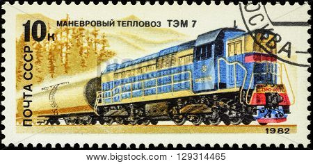 MOSCOW RUSSIA - MAY 09 2016: A stamp printed in USSR (Russia) shows shunting diesel locomotive TEM 7 series