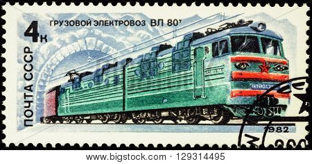MOSCOW RUSSIA - MAY 09 2016: A stamp printed in USSR (Russia) shows Soviet electric locomotive VL80t series